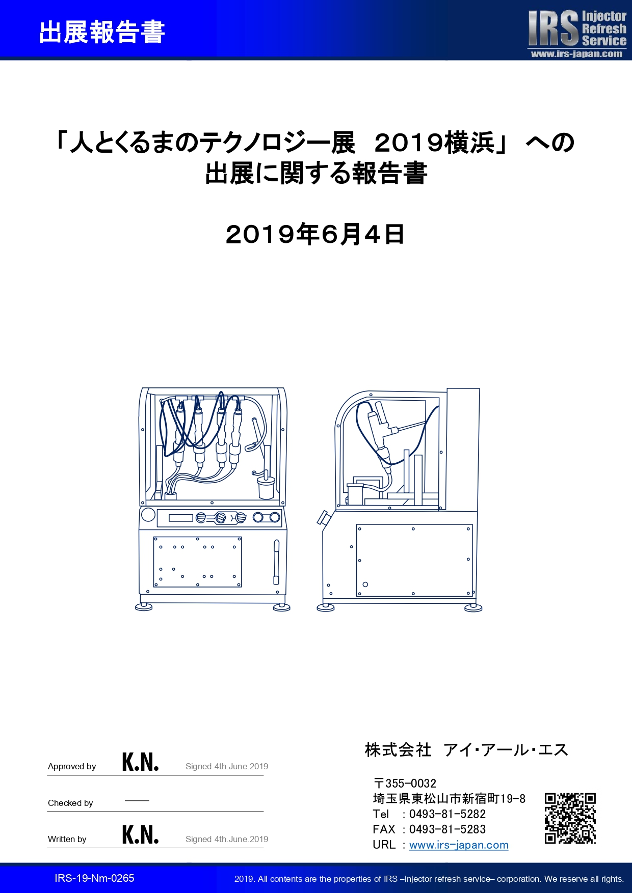 無題_page-0001