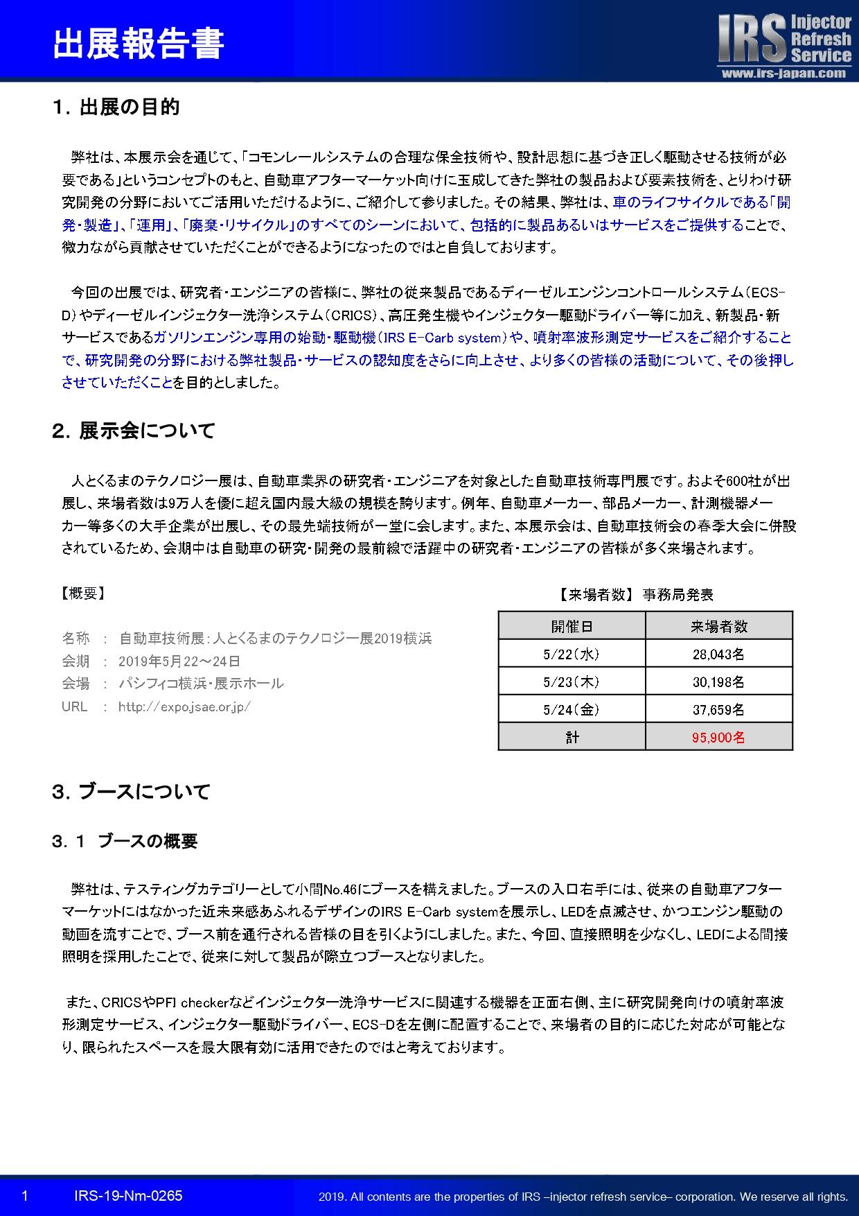 無題_page-0002