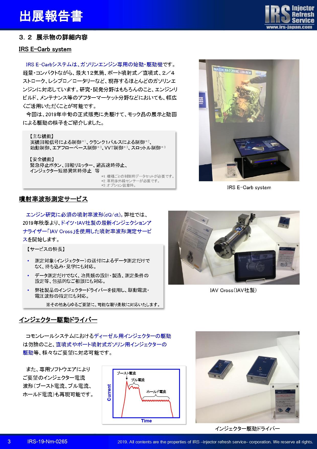 無題_page-0004