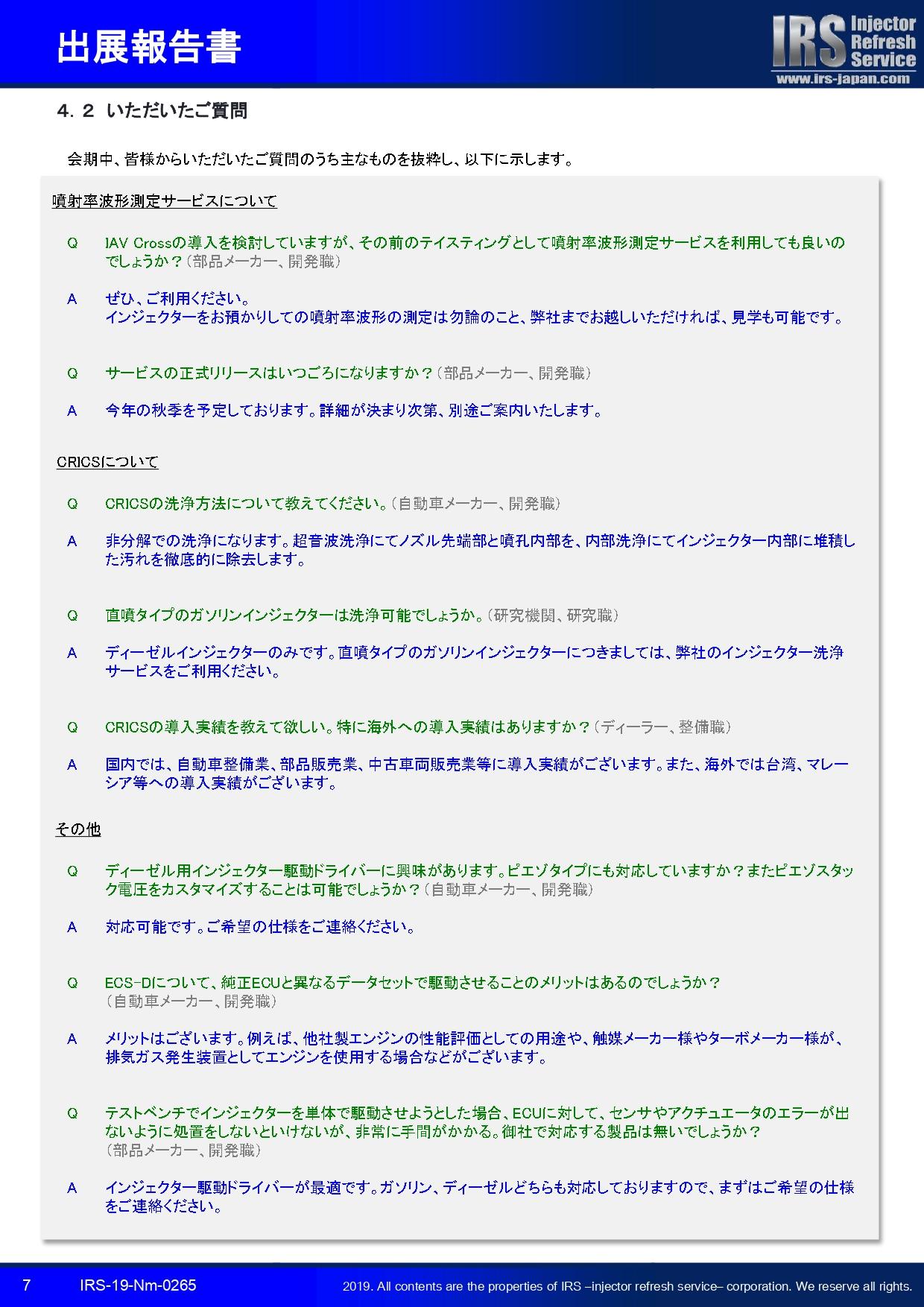 無題_page-0008