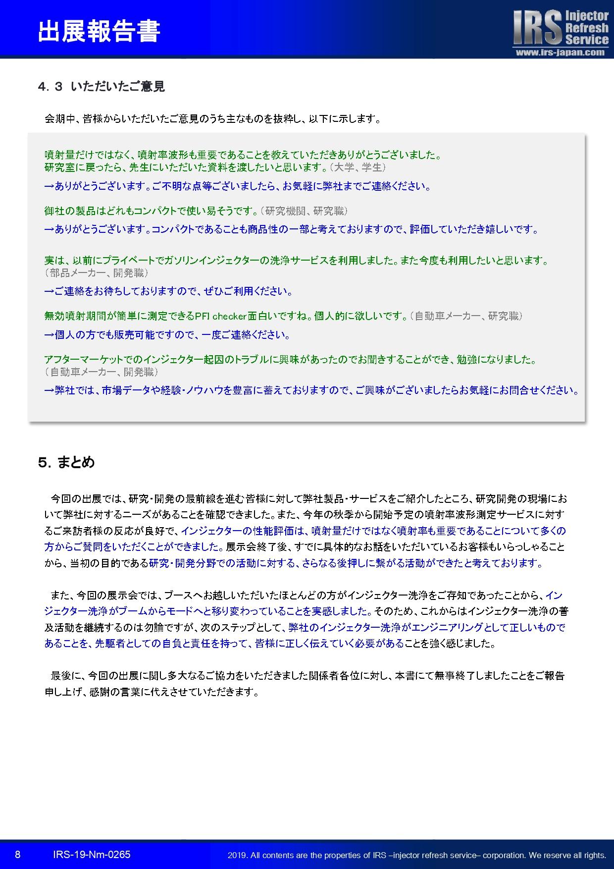 無題_page-0009